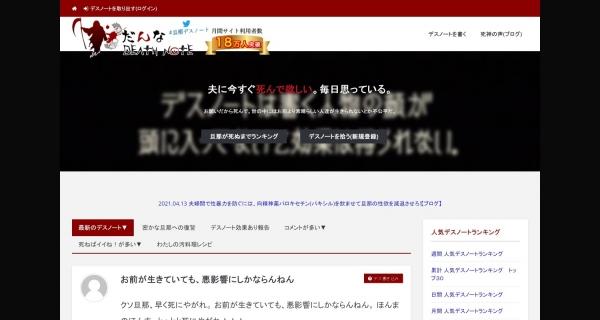 screenshot-05_15_48.jpg