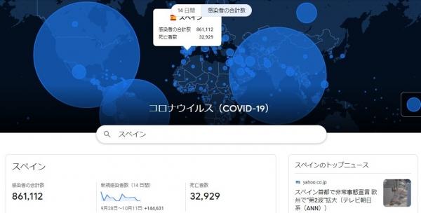 screenshot-05_17_47-1602533867112-111.jpg