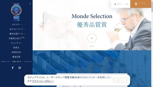 screenshot-05_20_18.jpg