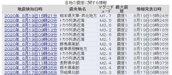 screenshot-05_21_34-1597868494838-838.jpg