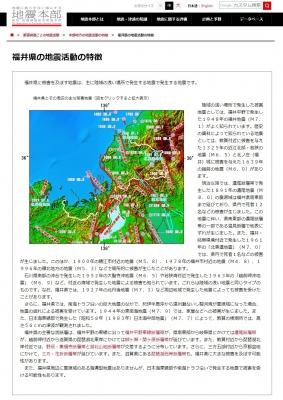 screenshot-05_22_43-1599250963236-236.jpg