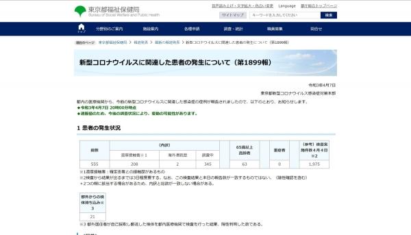 screenshot-05_25_41.jpg