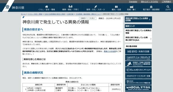 screenshot-05_26_04.jpg