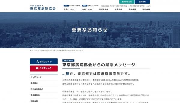 screenshot-05_30_31.jpg