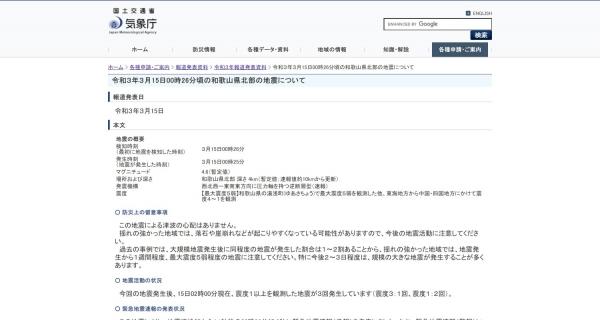 screenshot-05_37_59.jpg