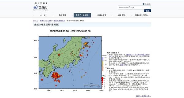 screenshot-05_39_52.jpg