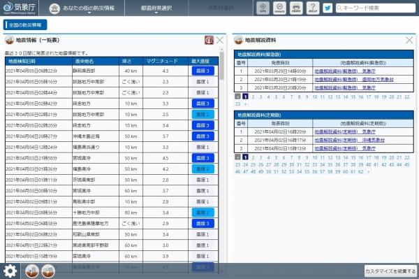 screenshot-06_47_14.jpg