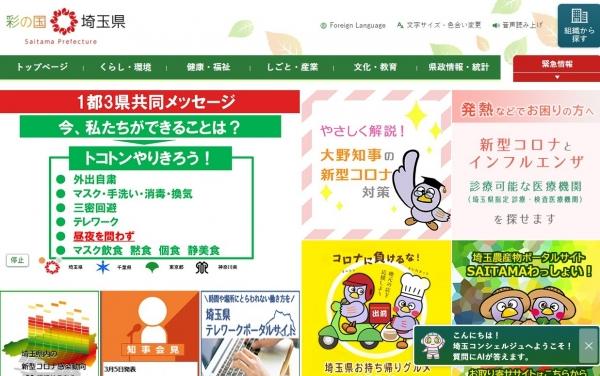 screenshot-08_05_06.jpg