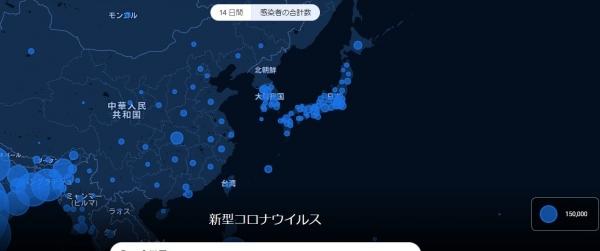 screenshot-08_15_25.jpg