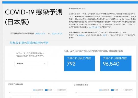screenshot-09_02_16.jpg