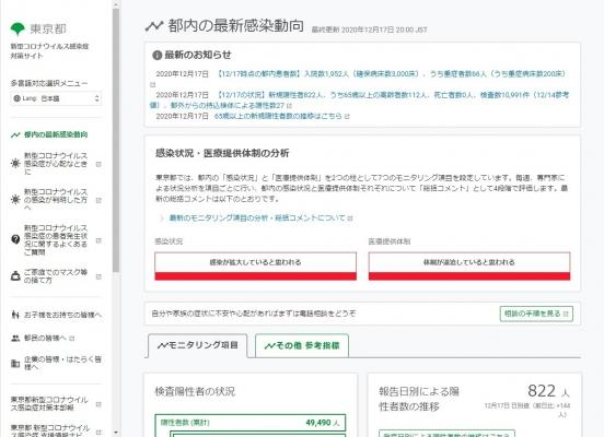 screenshot-09_27_43.jpg
