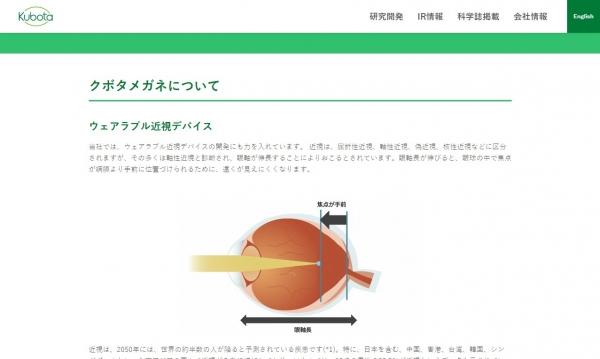 screenshot-09_38_49.jpg