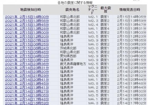 screenshot-14_08_26.jpg
