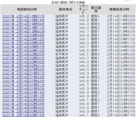 screenshot-17_01_07.jpg