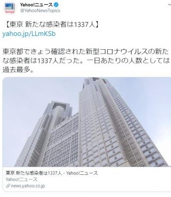 screenshot-18_08_52.jpg