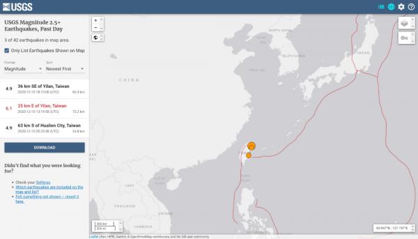 screenshot-earthquake.png