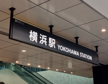 yokohama2745.jpg