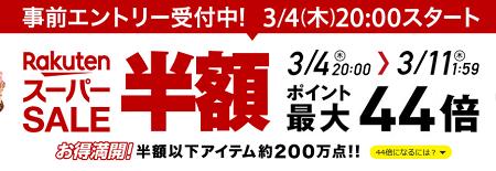 2021-03-04 (2)