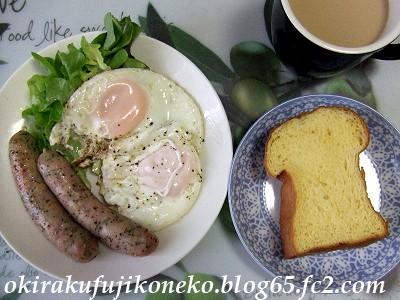 405朝食