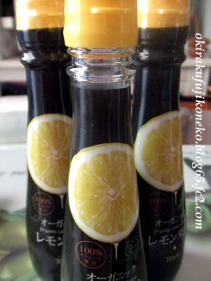 レモン果汁3