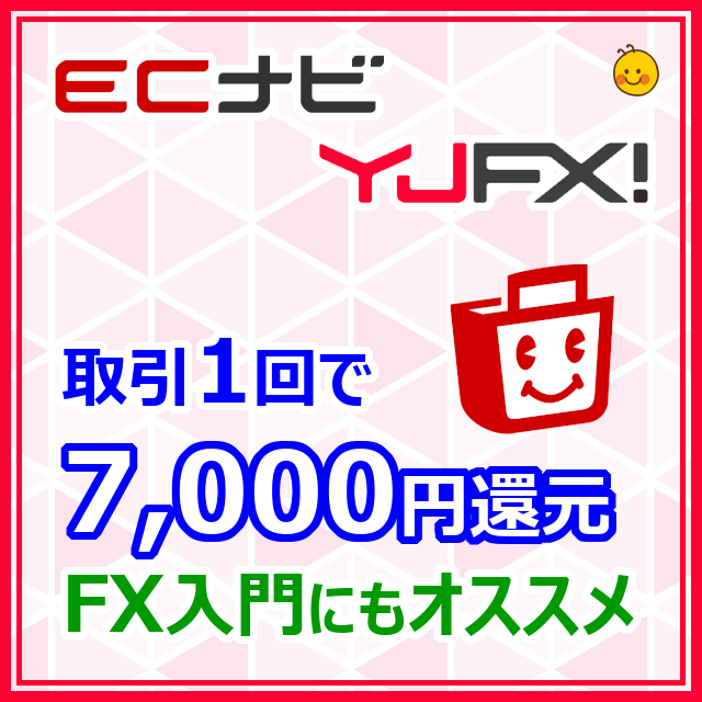 YJFX!