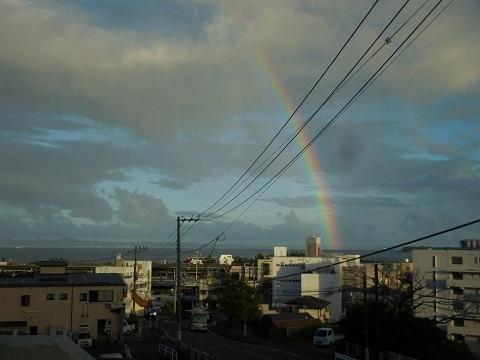 虹 - コピー