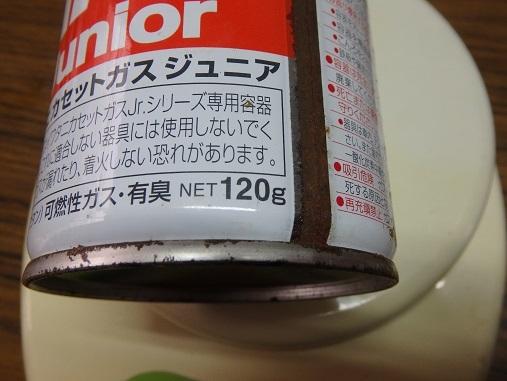 P4120094a.jpg