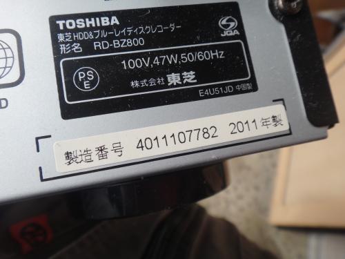 DSC09200_convert_20200707205947.jpg