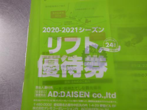 DSCF1762_convert_20201210215809.jpg