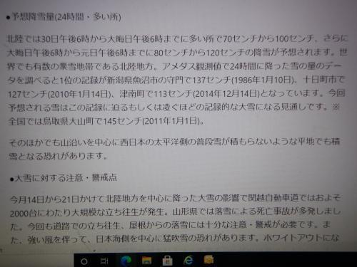 DSCF2207_convert_20201231023143.jpg