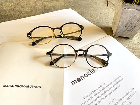 MASAHIROMARUYAMA 2020AW new model monocle MM-0052 メガネ サングラス 新潟県 正規取扱い店 見附市 Optical Inada 稲田眼鏡店