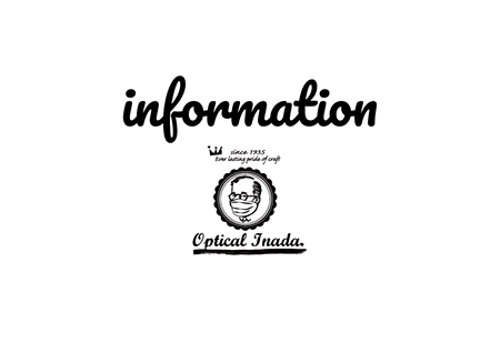 info2020.jpg