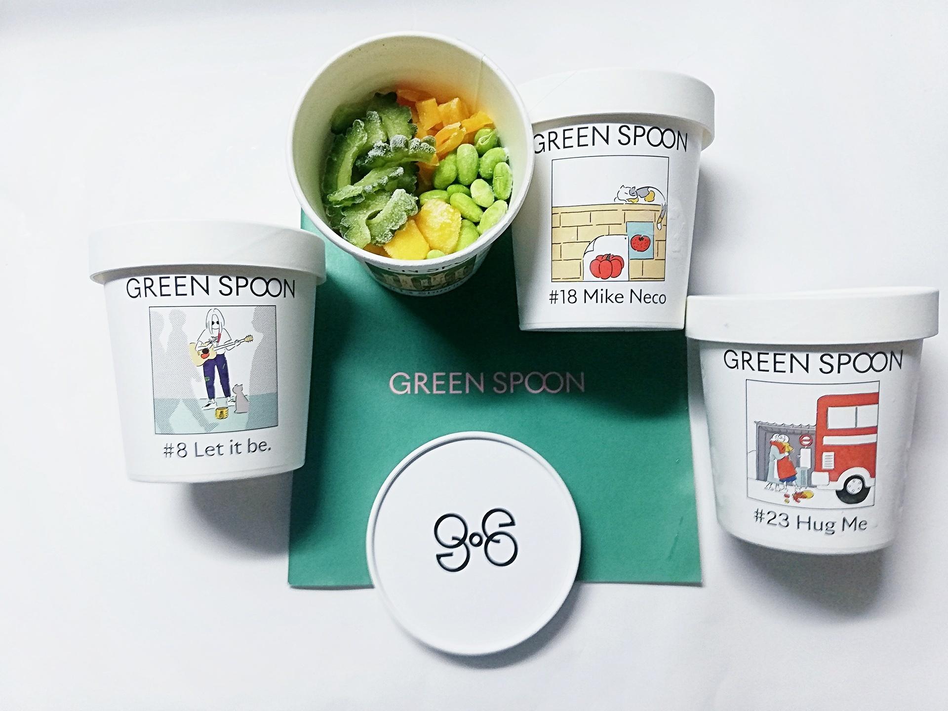 新しい健康習慣はスムージーで作る!!話題のパーソナルスムージー【GREEN SPOON】