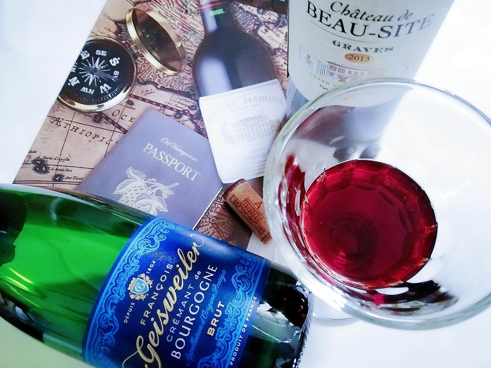 専属ソムリエが毎月2本のワインをセレクト!!【ミシュラン星付きセレクション】は家飲み時間を格上げしてくれるワインの定期便です