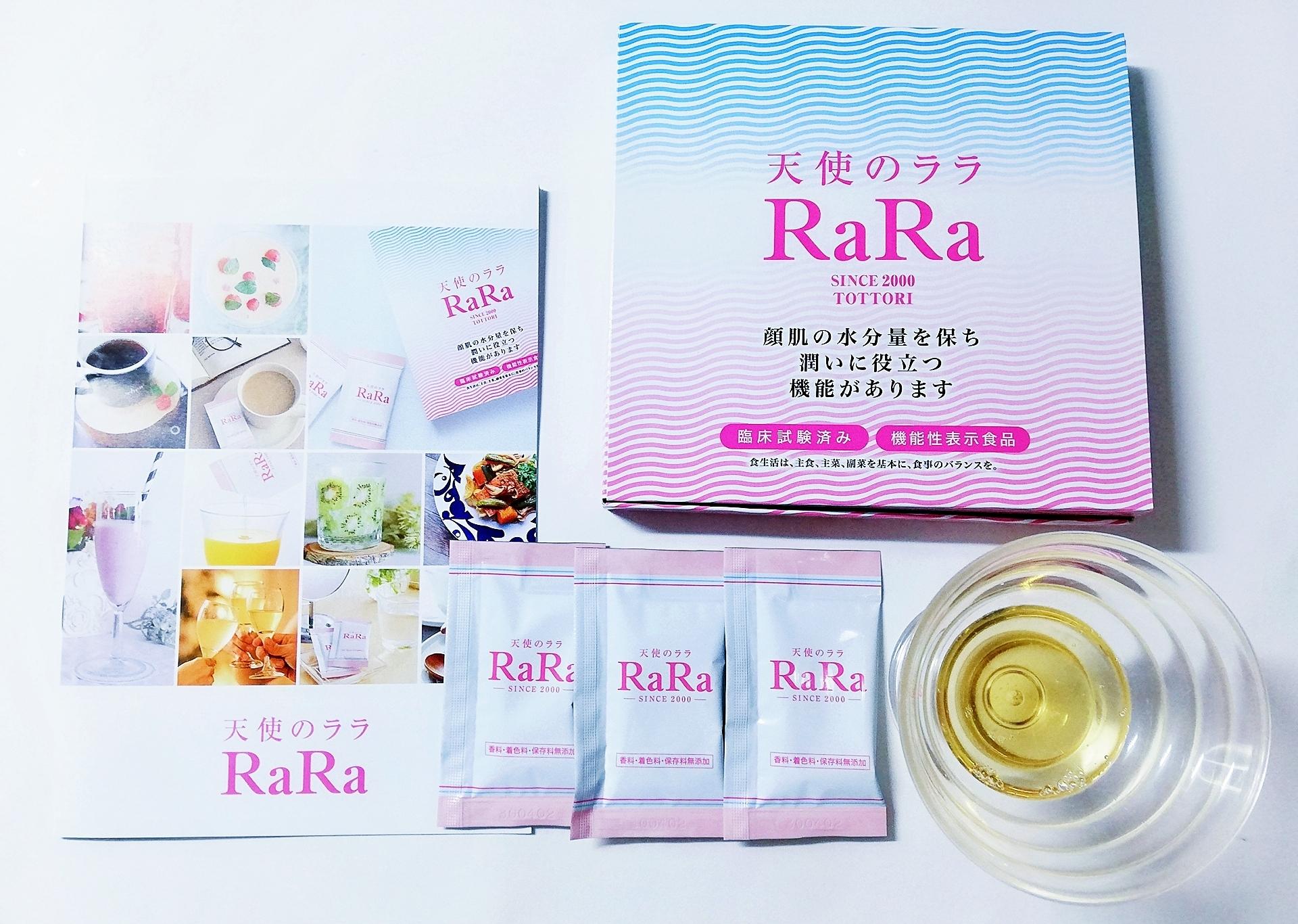 日本で唯一の機能性表示食品【天使のララ】のコラーゲンがスゴい!!初回お試し購入キャンペーンでお得に試せるチャンスです