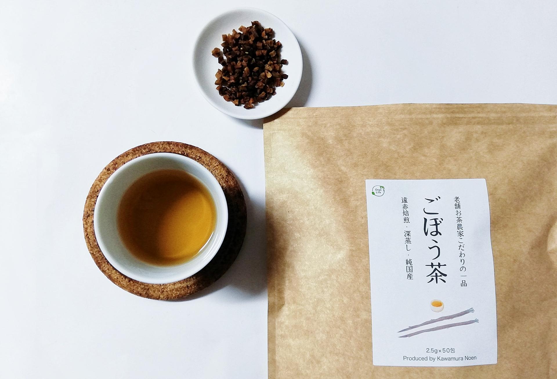 国産ごぼうの甘みと香りと栄養がぎっしり【オーガライフの国産ごぼう茶】