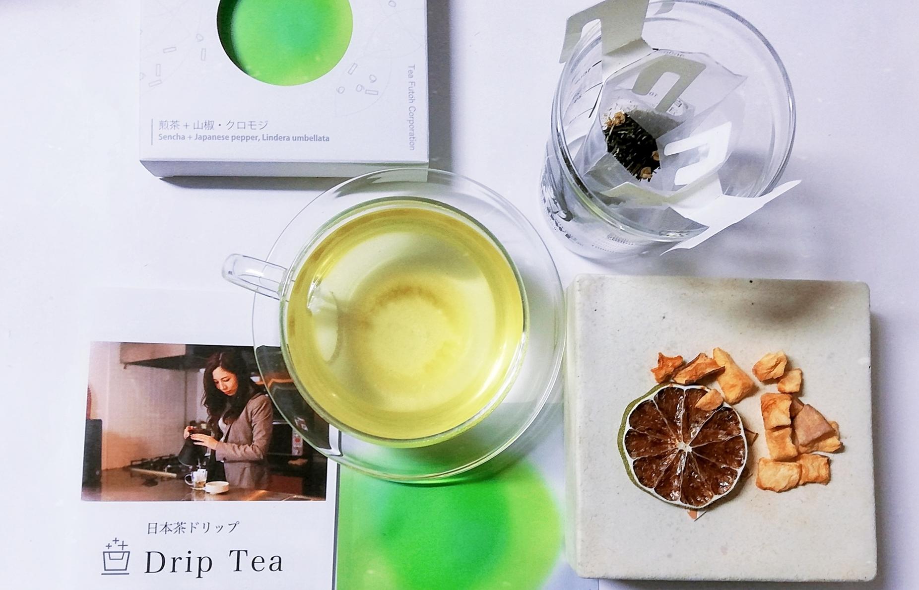 自宅で簡単に美味しいプレミアム日本茶を!!新登場ドリップバッグ日本茶【日本茶ドリップ Drip Tea(ティーフート)】を試してみました