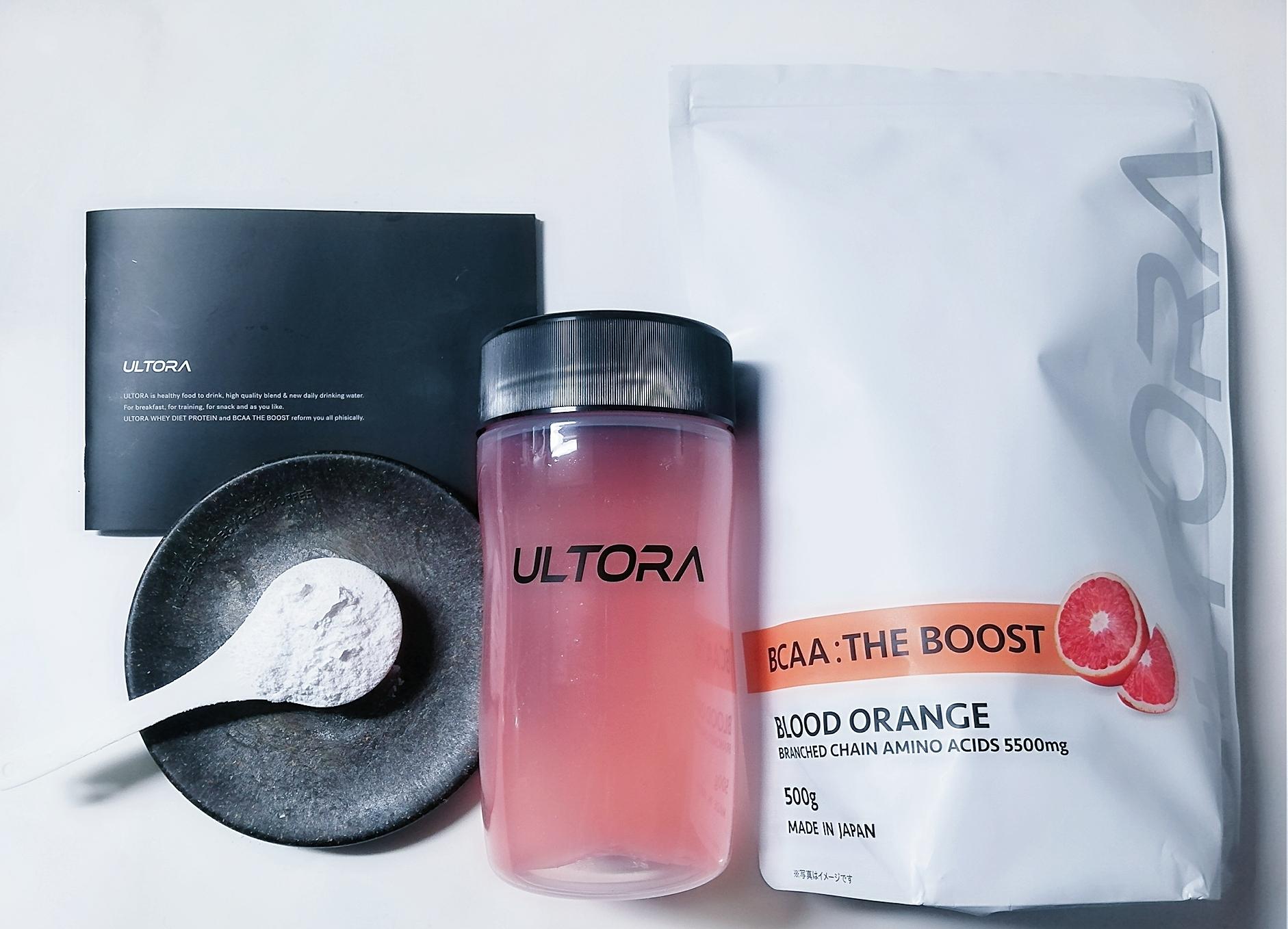痩せやすいカラダ作りをサポート!!話題の【ULTORA BCAA THE BOOST】はハードワークをしない女性にも必要なBCAAサプリメントでした