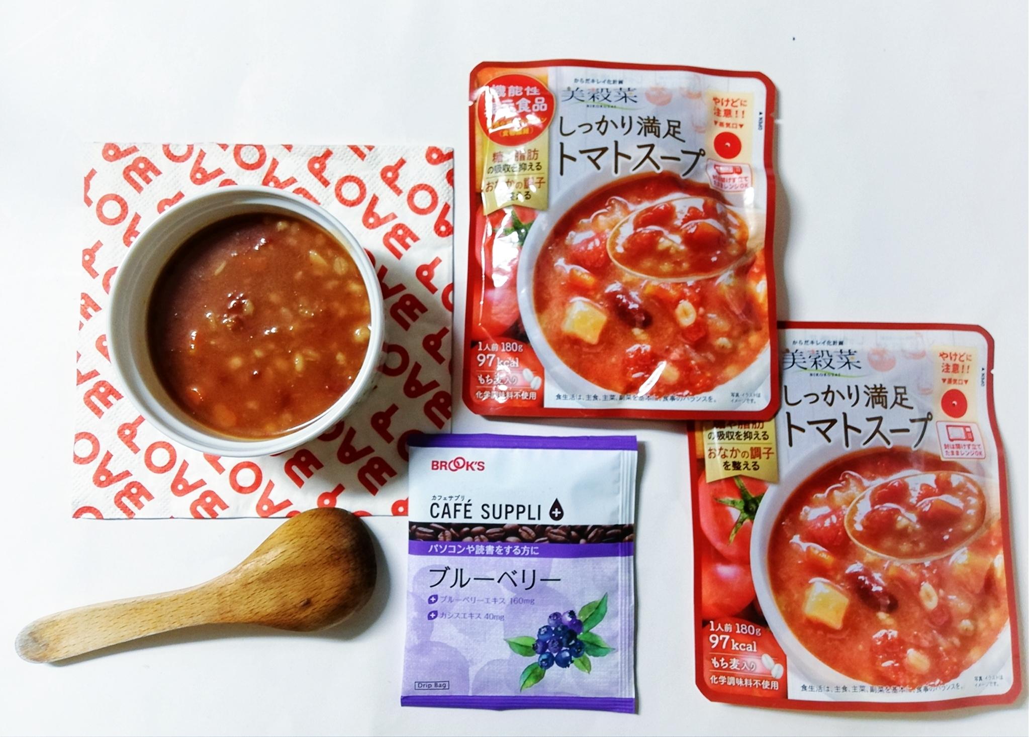 たっぷり食物繊維で糖質も脂質も簡単コントロール!!機能性表示食品【美穀菜 しっかり満足トマトスープ】