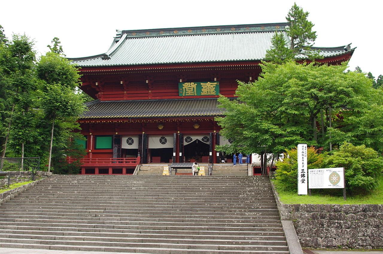 輪王寺(三仏堂)