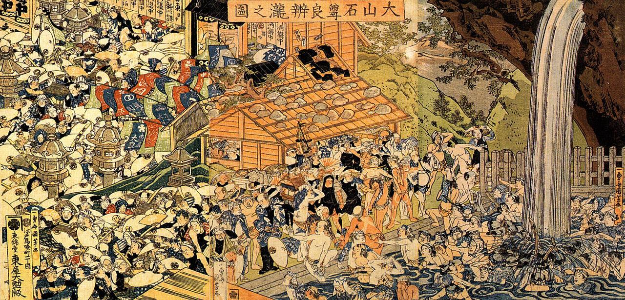 『大山石尊良辧瀧之図』  歌川国芳