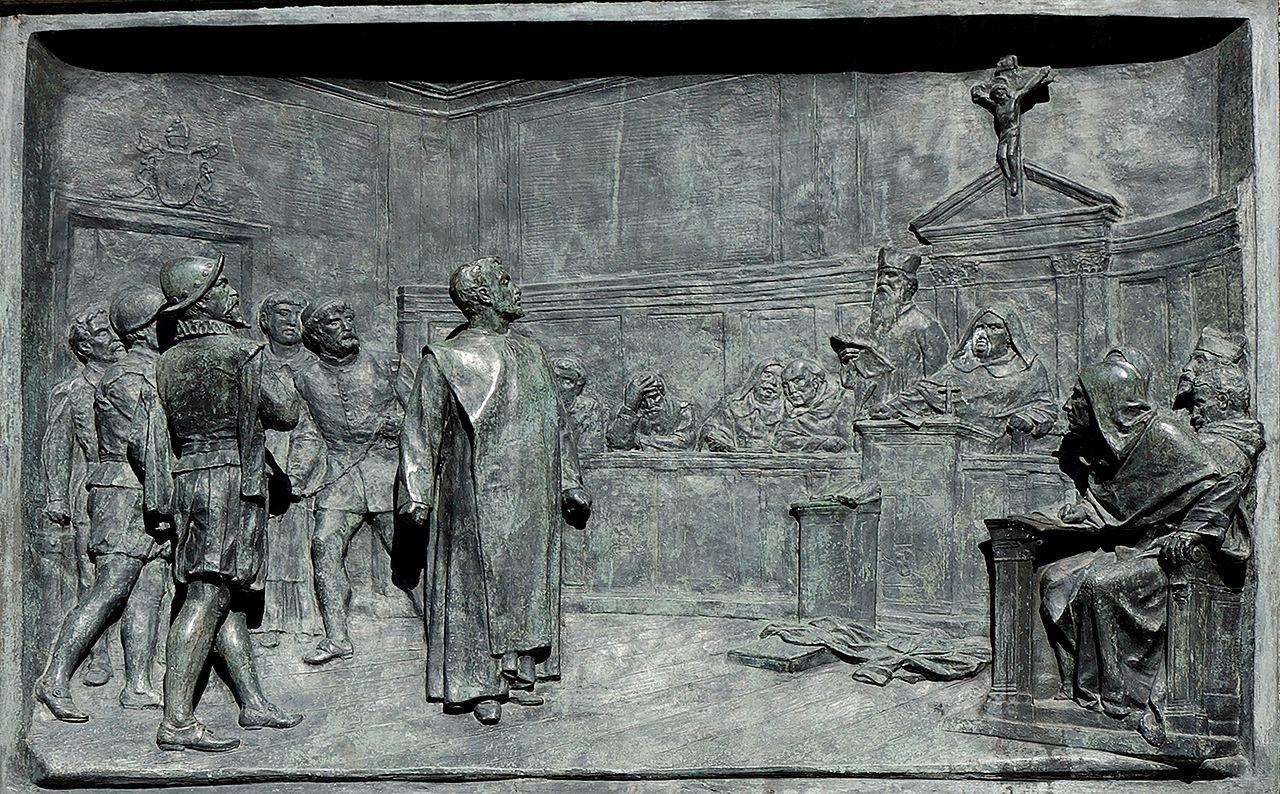 ローマの異端審問によるジョルダーノブルーノの裁判