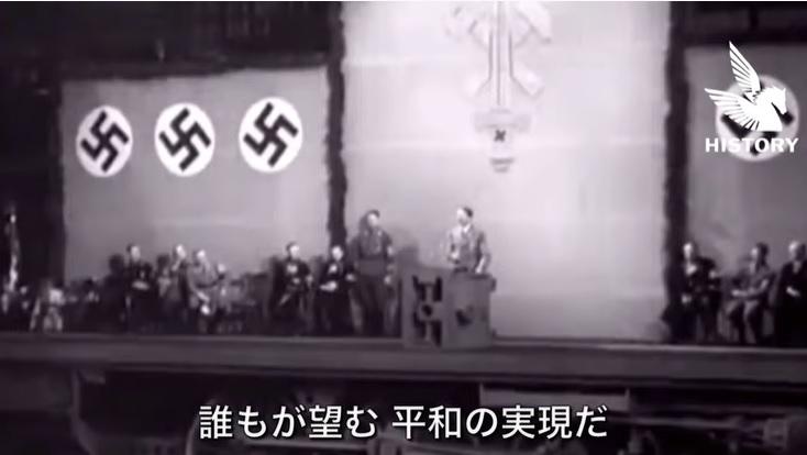 ヒトラー 誰もが望む平和の実現