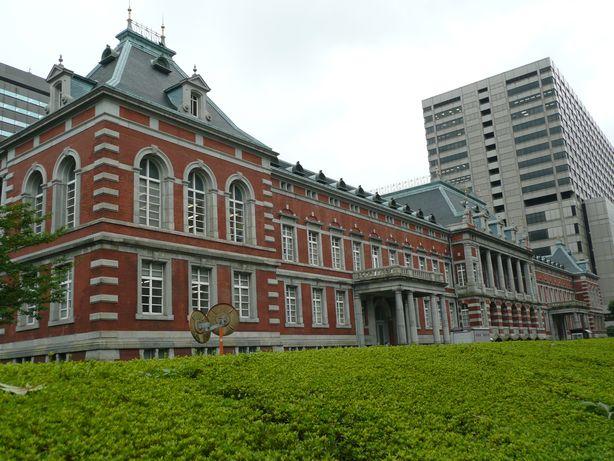 旧司法省(現法務省本館)