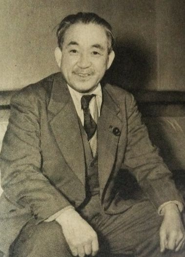 鈴木茂三郎(すずきもさぶろう)