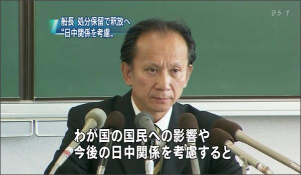 鈴木亨(元那覇地方検察庁・次席検事)2