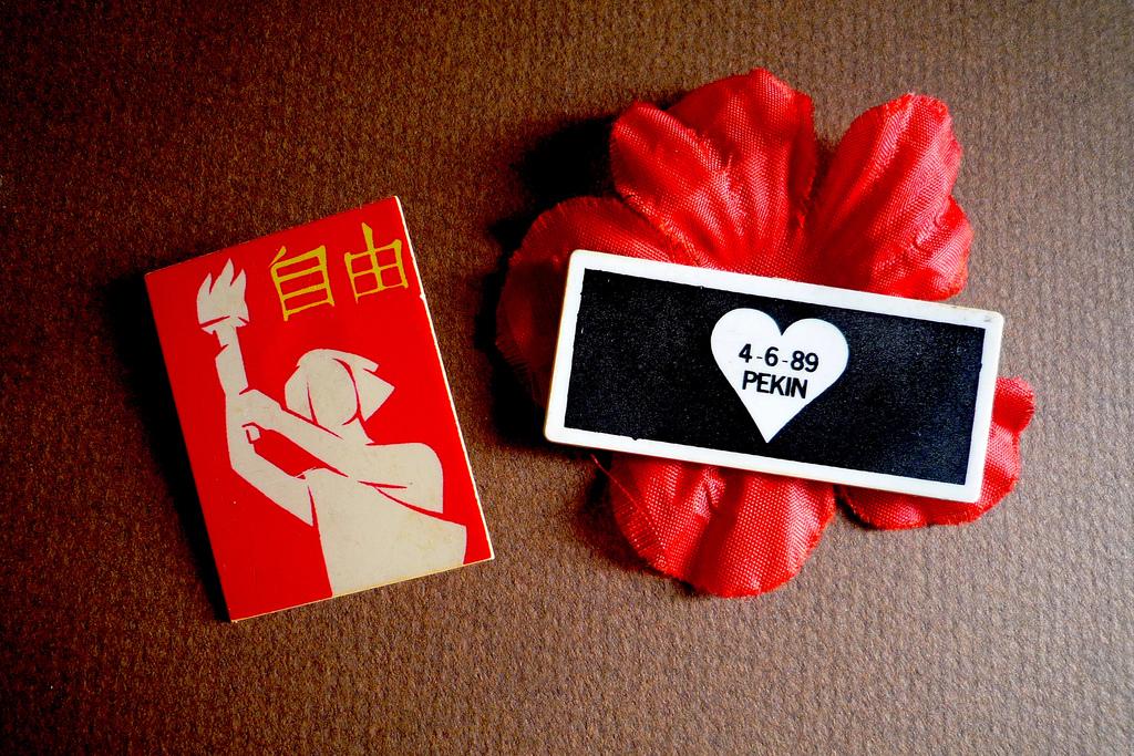 天安門虐殺事件31周年 犠牲者追悼記念日 ≪前夜祭≫ ~ アメリカで極左活動家が暴れる理由