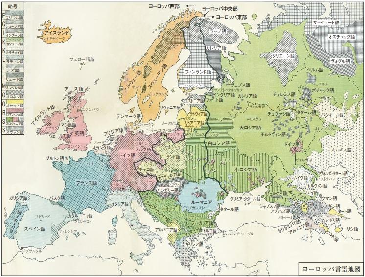 ヨーロッパ言語地図