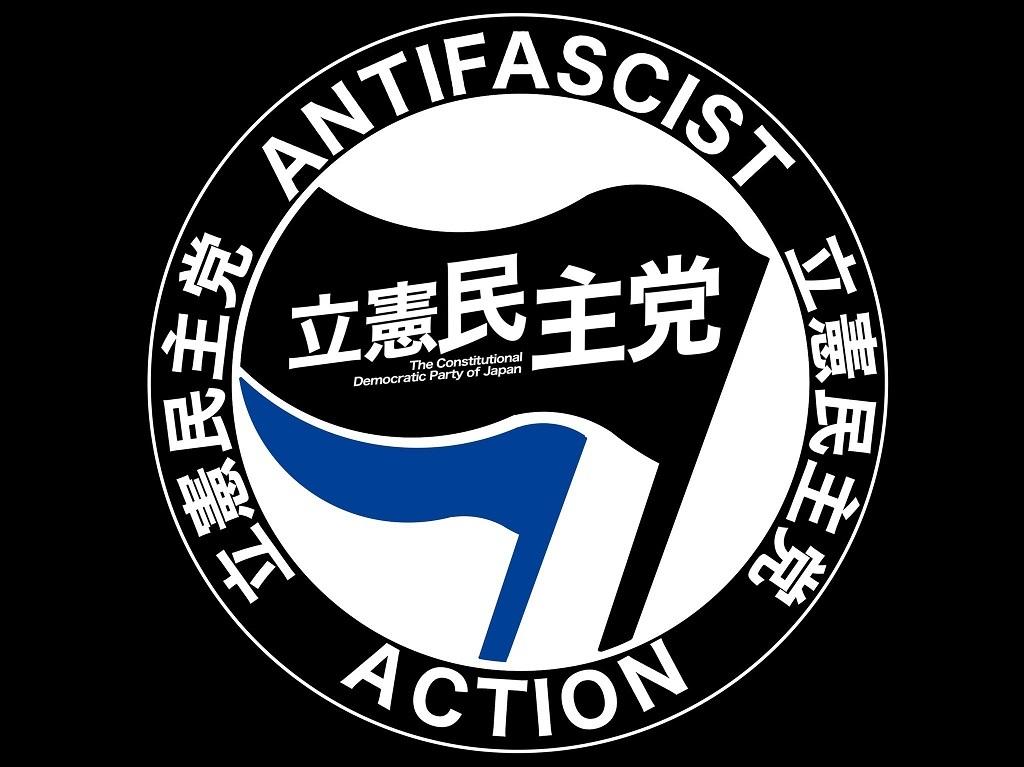 立憲民主党 新ロゴ
