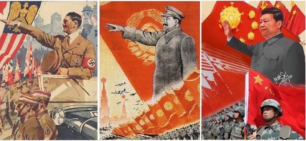 """""""右の全体主義""""と""""左の全体主義"""""""